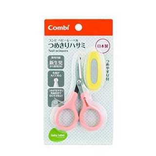 【日本製】コンビ Combi ベビーレーベル つめきりハサミ(歯ブラシ/歯みがき用品)