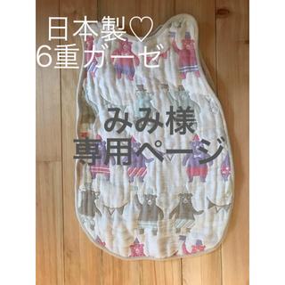 日本製♡6重ガーゼ スリーパー 洗濯機可