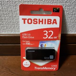 トウシバ(東芝)の★新品★未使用★東芝 USBメモリ 32GB★(PC周辺機器)