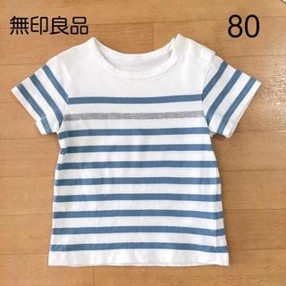 MUJI (無印良品) - 無印良品 半袖Tシャツ ボーダー ブルー 青白 80