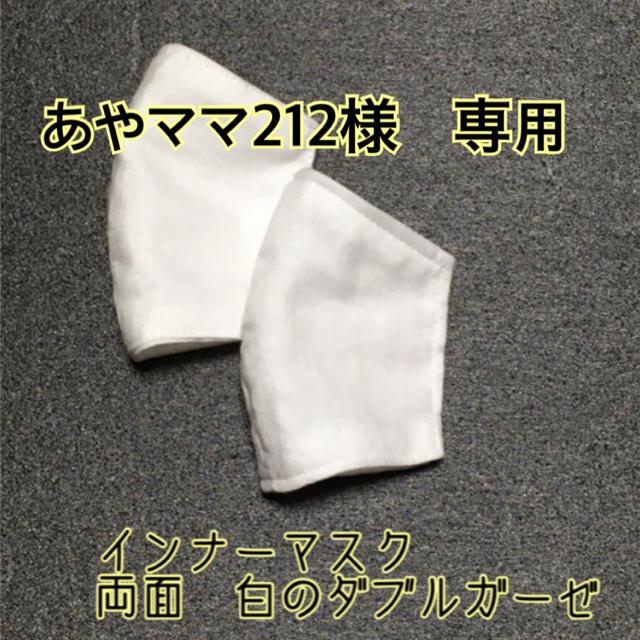 防護マスク n95 - 防護マスク n95