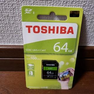 トウシバ(東芝)の★新品★SDカード★東芝★SDXC 64GB★(PC周辺機器)