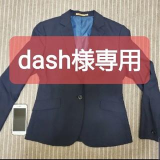 オリヒカ(ORIHICA)のスーツ ジャケット、スカートセット(スーツ)