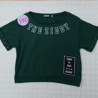 ZIDDY - フリー♪ZIDDY♪バックプリント半袖Tシャツ♪モスグリーン♪スタッズ