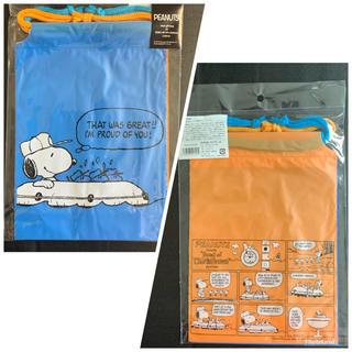 ピーナッツ(PEANUTS)の【未使用】SNOOPY ギフトバッグ 2枚 ブルー&オレンジ(キャラクターグッズ)