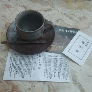 送料込🍀新品(8000円)【備前焼コーヒーカップ&ソーサー&マドラー】1セット(グラス/カップ)