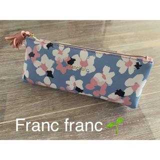 フランフラン(Francfranc)の🌸Franc francペンケース🌸(ペンケース/筆箱)