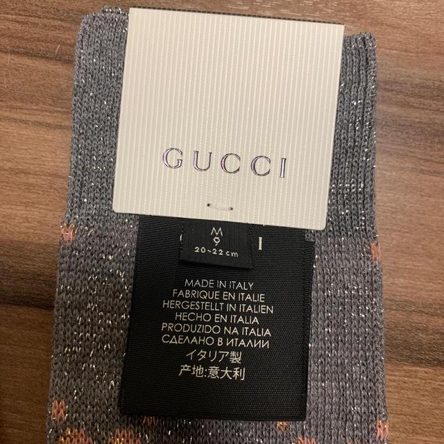 Gucci(グッチ)のGUCCI ロングソックス レディースのレッグウェア(ソックス)の商品写真