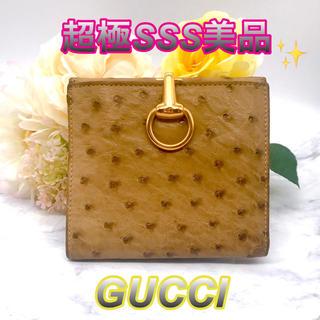 グッチ(Gucci)の超美品✨GUCCI✨オーストリッチ2つ折り財布❤️(財布)