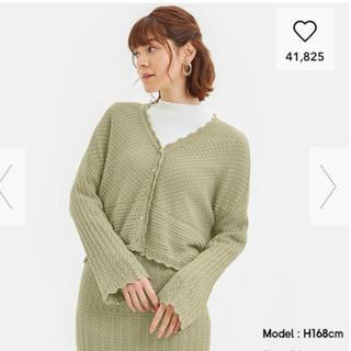 GU - 透かし編み カーデ