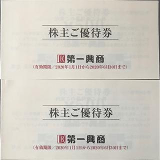 久遠紫音様専用リピ割) 第一興商 株主優待券 10,000円分20年9月30日迄(その他)