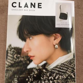 宝島社 - CLANE SHOULDER BAG BOOK