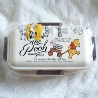 クマノプーサン(くまのプーさん)の新品くまのプーさん4点ロックお弁当箱530ml ふわっとドーム ランチ日本製(弁当用品)