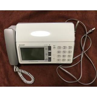 シャープ(SHARP)の電話機 FAX SHARP UX-D82CL 家庭用ファクシミリ 親機のみ(電話台/ファックス台)