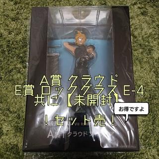 SQUARE ENIX - 【送料込】FF7 一番くじ A賞クラウド 他