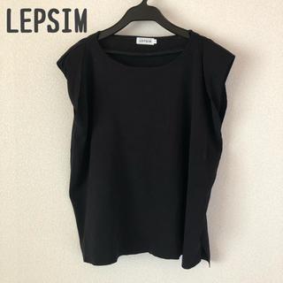 LEPSIM - LEPSIM ブラック タンクトップ  カットソー トップス  未使用