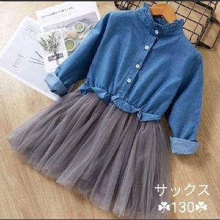 数量限定♪130 デニム シャツ チュール スカート ワンピース 女の子 キッズ(ワンピース)