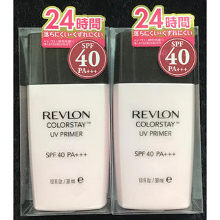 レブロン(REVLON)のレブロン カラーステイ UV プライマー (化粧下地)