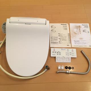 Panasonic - Panasonic 温水洗浄便座 DL-WH20 ECONAVI リモコン 美品