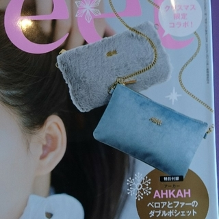 AHKAH - Sweet付録アーカー ファー&ベロアダブルポシェット