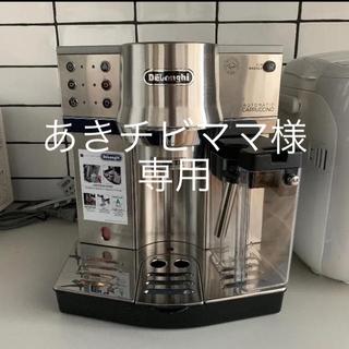 DeLonghi - デロンギ エスプレッソ・カプチーノメーカー