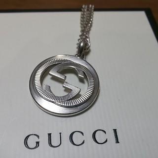Gucci - GUCCI  WGロゴ ネックレス  ギョーシェ インターロッキング