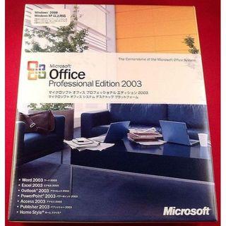 マイクロソフト(Microsoft)の正規●Microsoft Office プロフェッショナル 2003●製品版(その他)