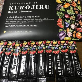 ファビウス(FABIUS)の黒汁 10包(ダイエット食品)