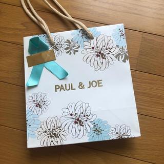 ポールアンドジョー(PAUL & JOE)のPaul & JOE ショッパー(ショップ袋)
