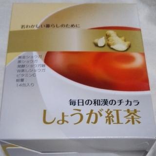 エイボン(AVON)のAVON しょうが紅茶 と、トリンプブラジャーc90(健康茶)