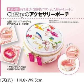 Chesty - 美人百花♡付録☆Chestyアクセサリーポーチ