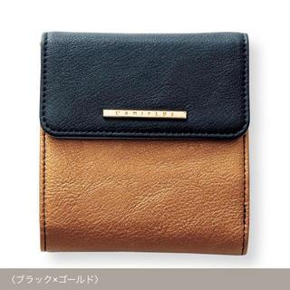 フェリシモ(FELISSIMO)のフェリシモ  やりくり上手大人の賢い7つ折り財布(財布)