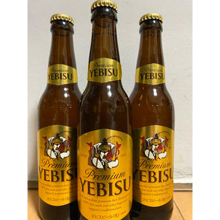 サッポロ(サッポロ)の新品未開封エビスビールのラッキーエビス小瓶3本セット(ビール)