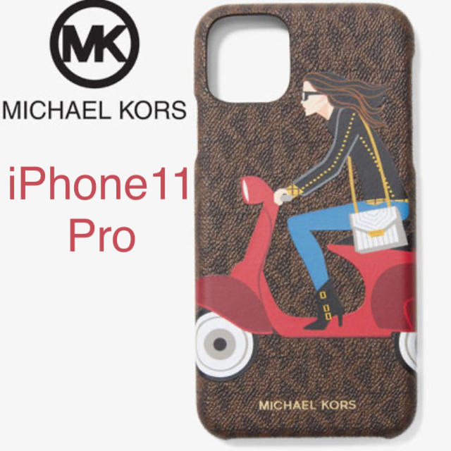 Iphone 8 ケース ひつじのショーン / Michael Kors - 新品★JET SET Gilrs WHITNEY iPhone11 Proの通販