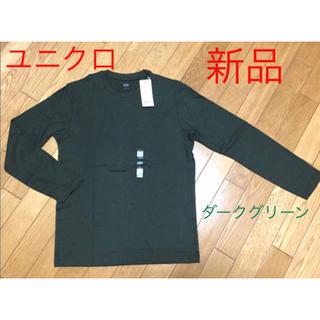 UNIQLO - 新品タグ付き★ユニクロ★ソフトタッチ クルーネック Tシャツ★ダークグリーン S