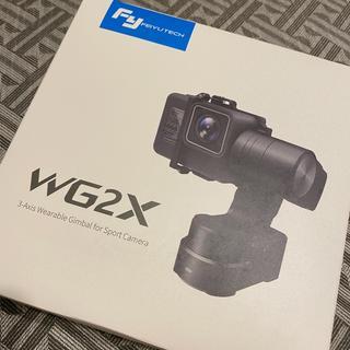 FeiyuTech WG2X ジンバル