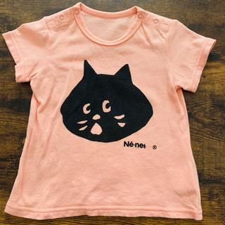 ネネット(Ne-net)のNe-net ネネット  ニャー ベビーTシャツ(Tシャツ)