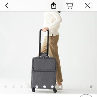 ムジルシリョウヒン(MUJI (無印良品))の無印 ソフトキャリーケース 新品 s(スーツケース/キャリーバッグ)