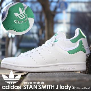 アディダス(adidas)の24時間以内発送 スタンスミスJ 24cm 白 緑 ホワイト グリーン(スニーカー)