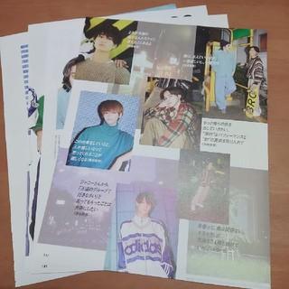 ジャニーズジュニア(ジャニーズJr.)の美少年 雑誌 切り抜き 4枚(with 2020年3月)(その他)