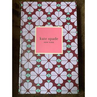 ケイトスペードニューヨーク(kate spade new york)のKate spade ノート 2冊セット 新品未開封(ノート/メモ帳/ふせん)