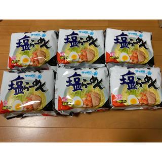 サッポロ(サッポロ)のサッポロ一番 塩ラーメン 5袋×6セット 30食(麺類)