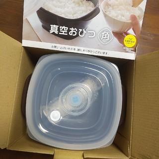 アサヒケイキンゾク(アサヒ軽金属)の新品未使用 真空おひつ 角 アサヒ軽金属(容器)