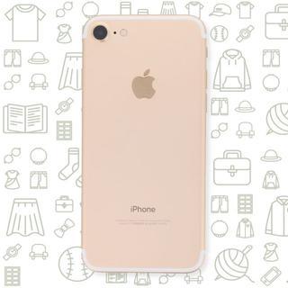 アイフォーン(iPhone)の【A】iPhone7/32/ドコモ(スマートフォン本体)