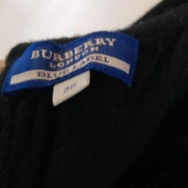 BURBERRY BLUE LABEL(バーバリーブルーレーベル)のバーバリーブルーレーベル ニット レディースのトップス(ニット/セーター)の商品写真