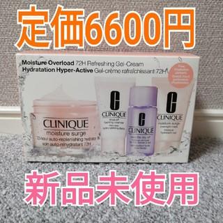 CLINIQUE - クリニーク モイスチャーサージセット