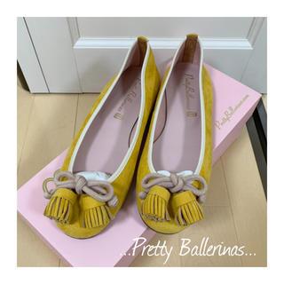 レペット(repetto)の新品 Pretty Ballerinas プリティバレリーナ タッセルパンプス☆(バレエシューズ)