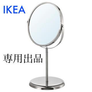 イケア(IKEA)のまゆみ様専用☆ IKEAミラー(スタンドミラー)