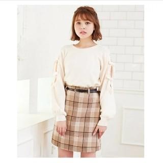 INGNI - 【新品タグ付き】INGNI ベルト付きチェック柄台形スカート