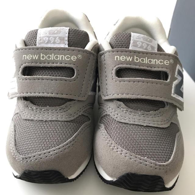 New Balance(ニューバランス)のニューバランス 996 スニーカー 14.5㎝ キッズ/ベビー/マタニティのベビー靴/シューズ(~14cm)(スニーカー)の商品写真